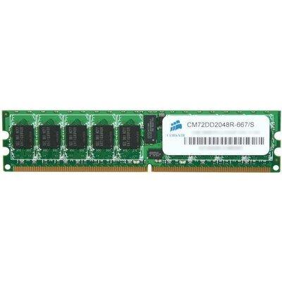 RAM Corsair ECC Server Memory 2GB DDR2-667
