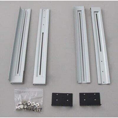 Аксесоар ABB Rack mounting kit 11 RT G2 6-10 kVA
