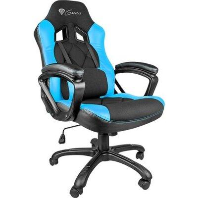 Стол Genesis Gaming Chair Nitro 330 Black-Blue (Sx33)