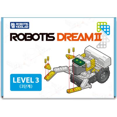 Комплект за роботика ROBOTIS DREAMⅡ Level 3 Kit