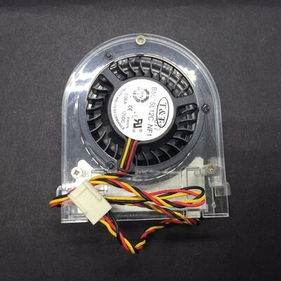 Asus Fan for Passive or Water Cooler, B6015L12F